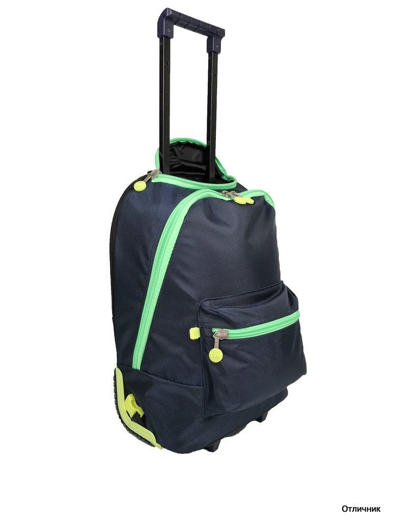 Brauberg рюкзаки на колесиках рюкзаки bask shivling