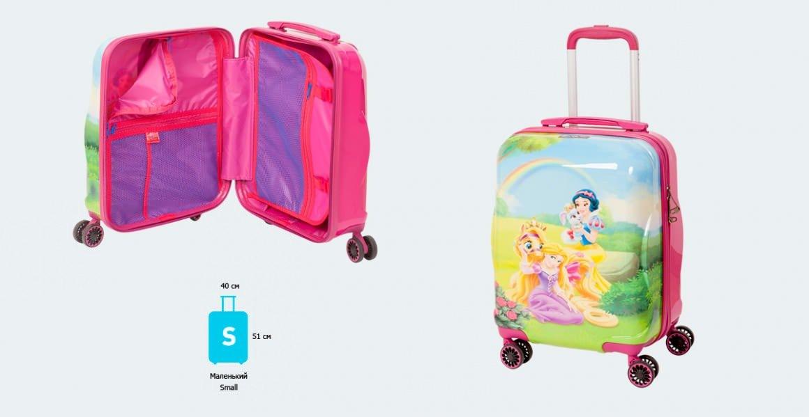 Детские чемоданы х отзывы чемоданы на колесах производство германия